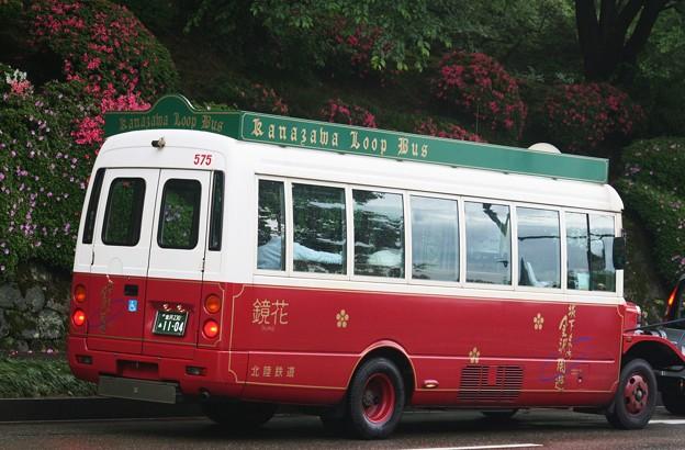 金沢周遊バス 「鏡花」