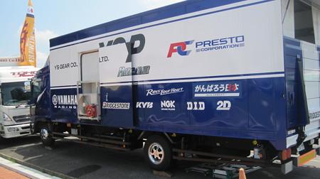19 2013 1 中須賀克行 Katsuyuki Nakasuga ヤマハYSPレーシングチーム YZF-R1 全日本ロードレース JSB1000 IMG_1143