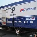 写真: 19 2013 1 中須賀克行 Katsuyuki Nakasuga ヤマハYSPレーシングチーム YZF-R1 全日本ロードレース JSB1000 IMG_1143