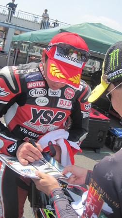 21 2013 1 中須賀克行 Katsuyuki Nakasuga ヤマハYSPレーシングチーム YZF-R1 全日本ロードレース JSB1000 IMG_1293