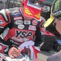 写真: 21 2013 1 中須賀克行 Katsuyuki Nakasuga ヤマハYSPレーシングチーム YZF-R1 全日本ロードレース JSB1000 IMG_1293