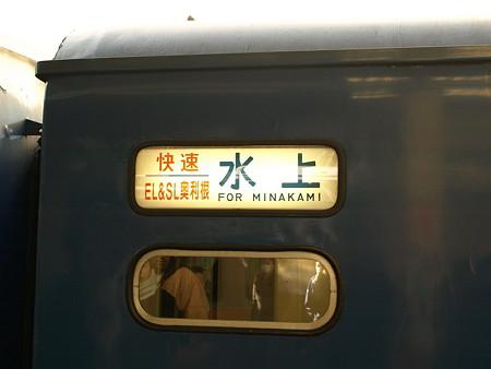 スハフ12-162(SL奥利根号 高崎駅)