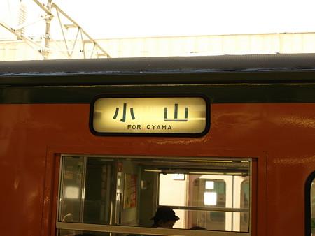 115系方向幕(高崎駅)