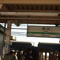 写真: 渋川駅