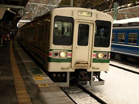 107系(水上駅)