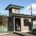 写真: 岩島駅駅舎