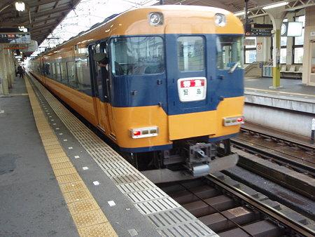 近鉄特急12200系(宇治山田駅)