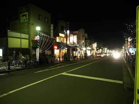 夜景(玉川学園駅前)