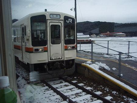 キハ11名松線(家城駅)