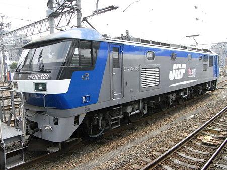 EF21-120(八王子駅)