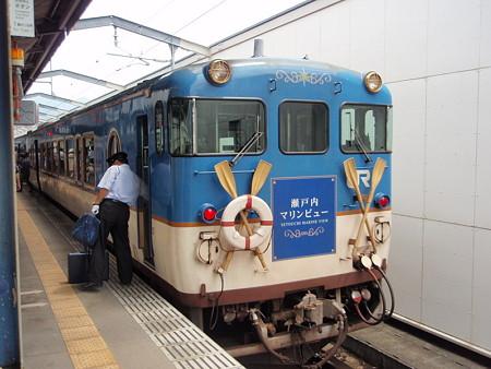 瀬戸内マリンビュー(三原駅)