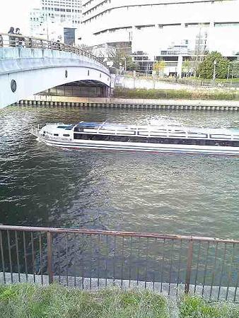 20090308 水上バス