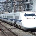 Photos: 東海道・山陽新幹線700系0番台 C44編成
