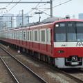 Photos: 京急線新1000形 1041F