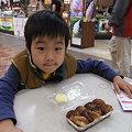 Photos: saiko096