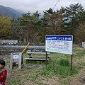 Photos: saiko016