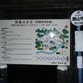 神山町営バス焼山寺停留所