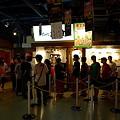 Photos: 080813_九州旅行04