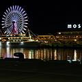Photos: 081227_神戸04