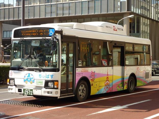 日野・レインボーII(CNGノンステ車)