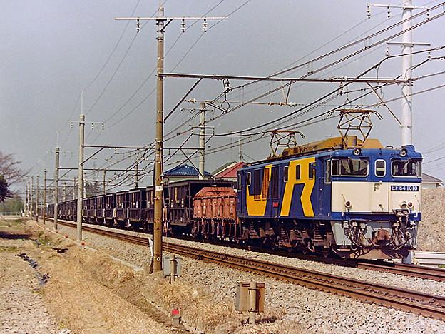 EF 64 1010 貨物列車