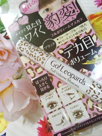 明色化粧品 Go!Leopards フルボリュームマスカラ (1)