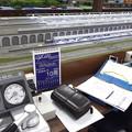 ガインエクスプローラーGEX200 204 列車記号GX04用標準運用票提示状況