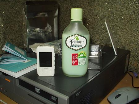 SIREN DP350 の高さはモイスチャーローションの瓶の半分くらい