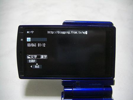 CIMG3237