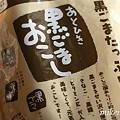 Photos: okoshi