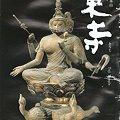 Photos: 梵天像