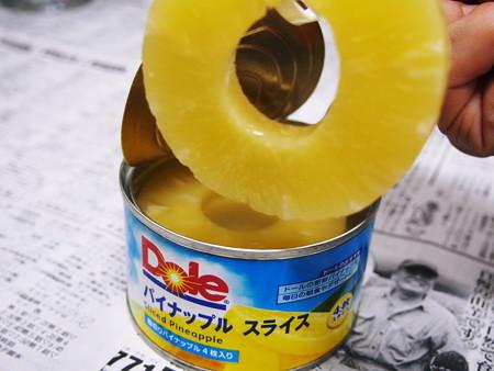パイナップル缶2014年04月21日_P4210406