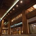Photos: Grand shinonome