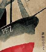 APPR-2002