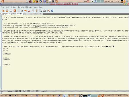 mapae_20090327