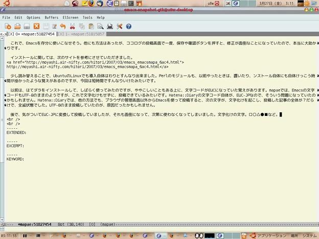 写真: mapae_20090327