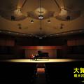 Photos: 軽井沢大賀ホール 信州 長野