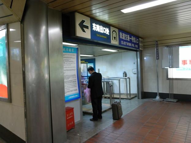 上海駅地下鉄乗換え口