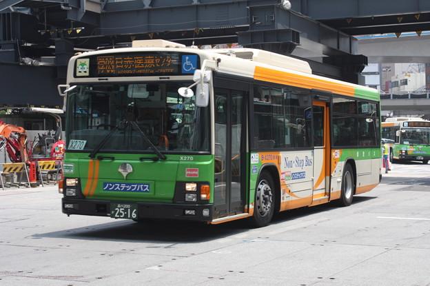 東京都交通局 B-X270