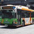 Photos: 東京都交通局 B-X270