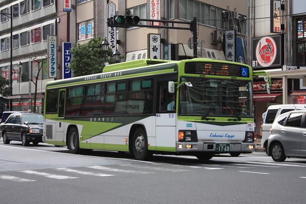 国際興業バス いすゞ・エルガ 5132号車