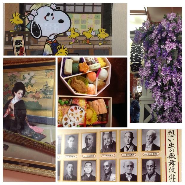 鳳凰祭四月大歌舞伎