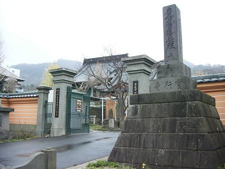30.実行寺