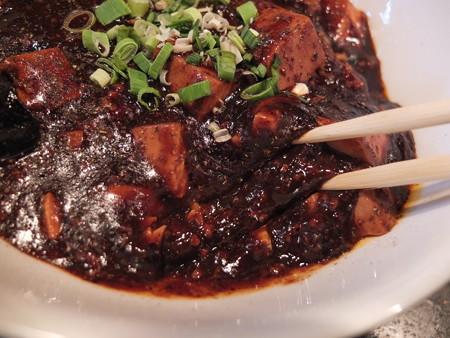 担担麺 龍馬軒 麻婆麺(限定10食) スープの様子