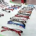 写真: 不夜城眼鏡市場