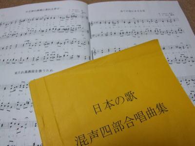 コーラスの楽譜(バッハのコラール…)