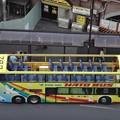 Photos: 2階建てはとバス
