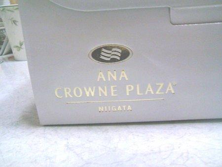 ケーキの箱にあるホテルのロゴ