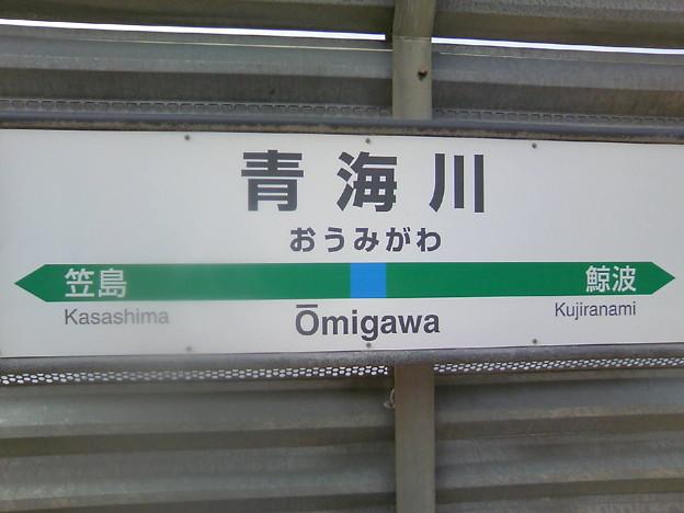 写真: 駅名標