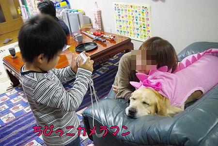 s-myu2009_0505(225)